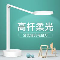 孩视宝充电台灯学习专用护眼保视力书桌床头寝室宿舍充电灯CL020m