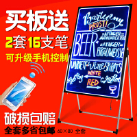 LED电子荧光板6080手写广告展示牌发光牌夜光屏立式写字留言黑板