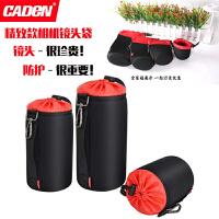 卡登镜头袋适用佳能尼康单反相机镜头筒加厚保护套摄影镜头包配件 黑红色(小+中+大+加大) 4件套
