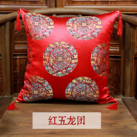 【人气】中式抱枕靠垫中国风红木沙发抱枕靠枕实木家具抱枕套古典客厅抱枕【】