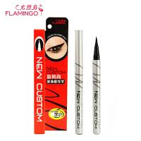 上海 火烈鸟 新风尚液体眼线笔 1ml 0022
