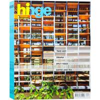 香港 hinge 杂志 订阅2021年 E01 建筑 室内 装修设计资讯杂志