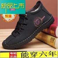 新品上市冬季男士棉鞋真皮加绒厚底纯羊毛高帮保暖鞋中老年休闲防滑棉皮鞋