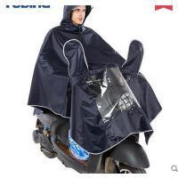 成人男女摩托车电动车加大加厚单人雨衣成人时尚透明大帽檐夜间反光雨披 可礼品卡支付