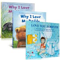 经典亲子绘本3本套装 Why I Love My Mummy Why I Love My Daddy Love You Forever 幼儿启蒙认知英文原版读物 为什么我爱我的爸爸妈妈 永远爱你