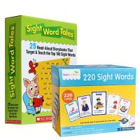 英文原版莎林儿童早教高频词单词卡SAALIN 220 sight words点读闪卡+sight word tales