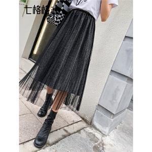 七格格百褶半身裙女2019新款春季港味中长款高腰仙女黑色网纱裙子