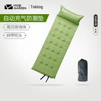 【秒杀价:79元】牧高笛户外露营自动充气地垫单人加宽加厚自带枕头折叠防潮垫MJ