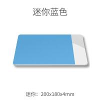创意亚克力鼠标垫可爱女生电脑笔记本办公小号硬质便携滑鼠垫 迷你-亚克力-蓝色 20*18cm
