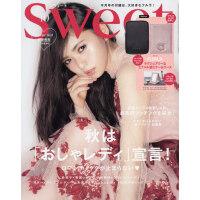 现货 进口日文 sweet 2019年10月号 表纸 �S藤�w�B 含附录