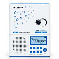 PANDA/熊猫 F-375复读机卡带机磁带机随身听儿童小学生初中U盘MP3有屏幕学习播放机放磁带的英语播放器 蓝色