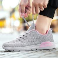 【季末大清仓】Q-AND/奇安达2018新款男士轻便网面透气运动休闲跑步鞋