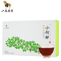 八马茶叶 新会柑普茶小新柑普洱熟茶盒装80克