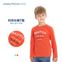 诺帝卡童装男童长袖t恤儿童圆领打底衫秋季新款中大童T恤