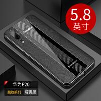 华为P20手机壳P30 Pro超薄全包荣耀V20保护套个性创意p男女潮新款
