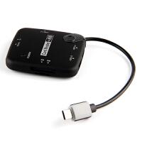 苹果MacBook Pro分线器12寸笔记本TF卡SD读卡器type-c数据线 黑色
