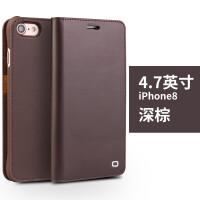 iphone8 plus手机壳真皮 苹果8手机套翻盖i8 商务保护皮套