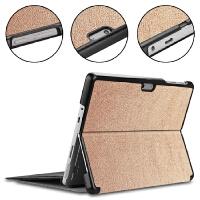 微软Surface GO保护套 1824平板电脑二合一外壳 10英寸键盘皮套
