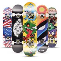 滑板车儿童双翘青少年男女生专业四轮双翘初学者滑板