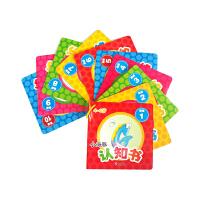 小海豚认知书:英语(4-6岁)(全10册)