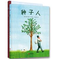 学会分享-幼儿成长系列绘本(套装全2册)