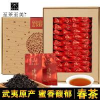 【半价秒杀 买三送一】至茶至美 金骏眉红茶 桐木关小种茶 武夷红茶茶叶 200g 包邮