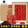 【买一送一】至茶至美 金骏眉红茶 桐木关特级小种茶 武夷红茶茶叶 200g 包邮