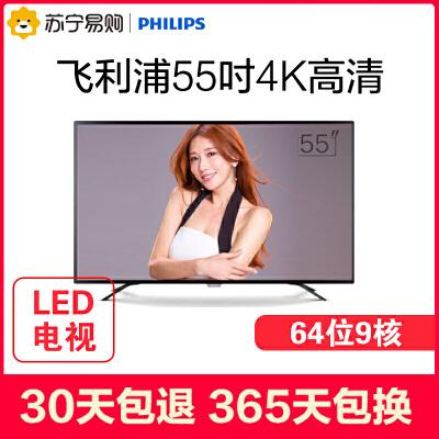 【苏宁易购】hilips/飞利浦55PUF6031/T3 55英寸电视4k液晶平板智能  电视55吋4K超高清智能电视、百年品牌,创新为你