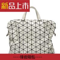 女士手提包 日韩几何菱格折叠单肩斜挎手提包同款镭射包韩版公文包潮女士