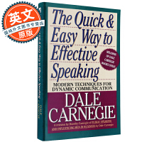 语言的突破 英文原版 The Quick and Easy Way to Effective Speaking 卡耐基