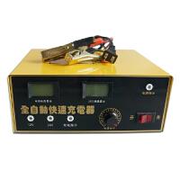 40A全自动汽车电瓶充电器修复蓄电池充电机12v 24V自动识别200AH
