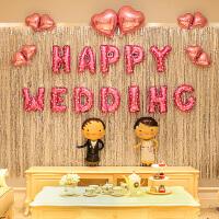 结婚婚房装饰布置创意浪漫婚庆婚礼布置用品