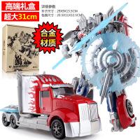 变形玩具金刚5 超大合金版擎天汽车机器人模型 儿童益智变形玩具