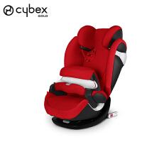 【当当自营】好孩子德国CYBEX儿童安全座椅汽车用Pallas M-fix 9个月-12岁带isofix 热辣红
