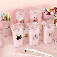 【单个包邮】创意垃圾桶牛奶笔筒 少女粉桌上收纳儿童学生书桌摆件用品
