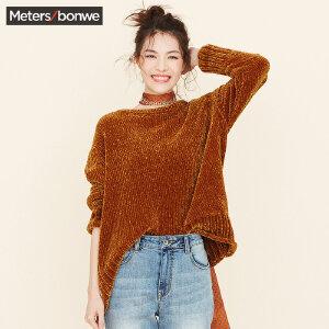 美特斯邦威套头毛衣女士冬季新款圆领针织毛衫韩版潮钟楚曦