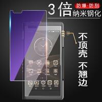 NET.AGE网时代P29投影仪手机钢化膜全屏覆盖贴合非玻璃膜高清纳米防爆防摔全包护眼防