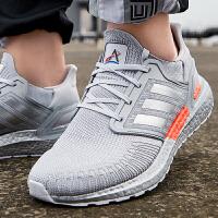 幸运叶子 Adidas阿迪达斯男鞋冬季新款运动鞋休闲减震轻便跑步鞋FX7957