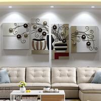 客厅装饰画 现代简约沙发背景墙壁画3d立体四联无框画黑白挂画SN8993 白色 240*100 整套标价