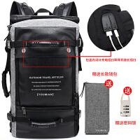2018新款新款旅行背包男士双肩包户外多功能单肩手提行李包大容量旅游包