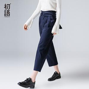 初语2017夏季新款高腰阔腿九分休闲裤女夏 宽松显瘦气质直筒裤
