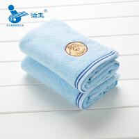 新品洁玉纯棉条纹家庭豪华套装加厚洗脸面巾家居用品任选毛巾 单条装