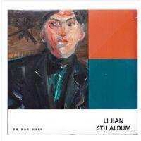 原装正版 李健第六张创作专辑:李健(CD) 音乐CD 车载CD
