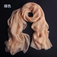 2018新款杭州丝绸超大长款真丝丝巾纯色桑蚕丝围巾女春季夏季百搭