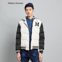 美特斯邦威羽绒服男士冬装新款可脱卸帽棒球外套韩版学生潮601741