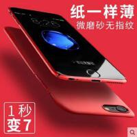 【支持礼品卡】倍思 iphone6手机壳苹果6s新款6plus超薄潮男磨砂女款红色六p大气