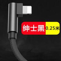 苹果6数据线iPhone6s充电线器7p手机6plus双弯头Xmini4迷你air2平板