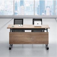 美立居工坊拼接式学习桌MLJ-Z54可折叠培训桌会议桌1.2米