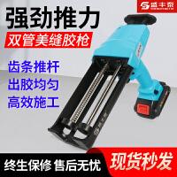 电动美缝双管胶枪抢瓷砖清缝机美缝剂施工工具套装全自动打胶机kb6