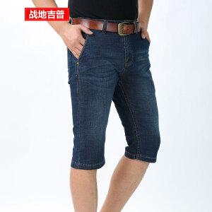 战地吉普男士牛仔短裤 薄款夏季牛仔中裤男 简约休闲牛仔七分裤沙滩裤